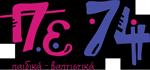 Πε 74